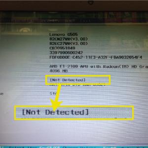 ハードディスクを認識していない状態